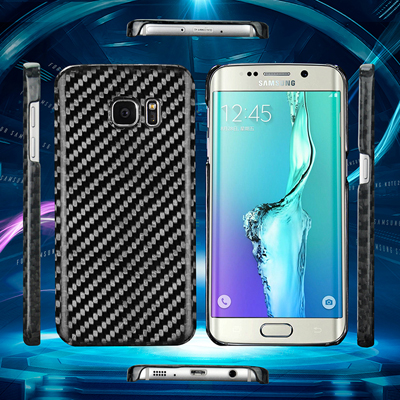 Carbon fiber leather mobile phone cases