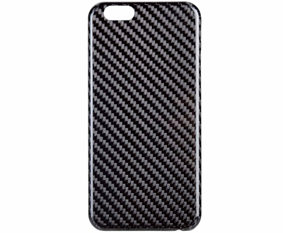 best quality Carbon fiber mobile phone case