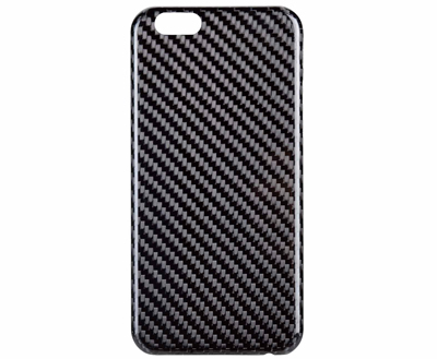 good quality carbon fiber phone case